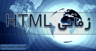 HTMLKURDE